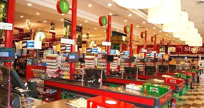 Manuel Market Grupo Hnos Gallego Fdez